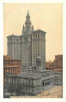 New York City~City Hall~Municipal Building~Underhill Photo~1930s Lumitone PC