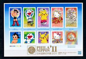 [G26950] Japan 2011 : Animation - Good Very Adhesive Sheet