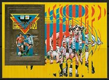 STAMPS-CENTRAL AFRICAN REPUBLIC. 1981. Moscow Olympics Winners. Miniature Sheet