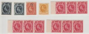 Siam Thailand Group of King Rama V 1st Issue Mint/Unused