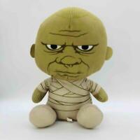 "Universal Studios Monsters 10.5"" THE MUMMY Plush Stuffed Animal Halloween 2019"