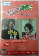 Joroo Ka Ghulam - Rajesh Khanna Nanda - Official Hindi Movie DVD ALL/0 Subtitles