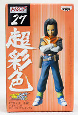 banpresto dragon ball figure androide 17 android hscf 27 new in box dragonball