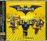 OST-THE LEGO BATMAN-JAPAN 2 CD G35