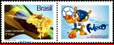 Brazil 2014 WORLD CUP MASCOT, SOCCER FOOTBALL FIFA, PERSONALIZED STAMP, MNH