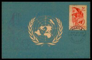 PHILIPPINES MK 1951 UNO UN UNITED NATIONS MAXIMUMKARTE MAXIMUM CARD MC dc80