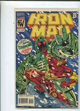 Iron Man  #315   NM  Marvel Comics  CBX1Q
