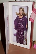 My Design Friend of Barbie Doll 2000 New/NRFB-Rare