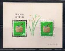 Japan  1978  Sc #1351a  New Year  s/s  MNH  (40781)