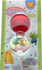 Auldey Tomy Pokemon Wind-Up Pokeball Pikachu & Oddish Keychain