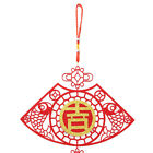 Traditional Felt Cloth 2pcs 1 Pair Home Decoration Chinese New Year Decoration