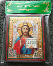 Russian wood icon Christ The Teacher