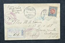 1908 Guanajuato Mexico Registered Cover to Terre Haute Indiana USA
