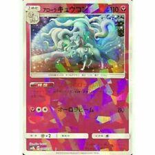 089-150-SM8B-B - Pokemon Card - Japanese - Alolan Ninetales - M