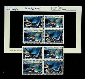 AUSTRALIA 1994 SYDNEY HOBART YACHT RACE 50th ANNIV 2v MNH STAMPS #1396 A-B