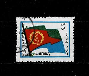 11349- Eritrea, Scott 215 used