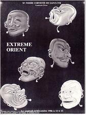 Catalogue de vente Drouot 1986 Art d'Asie Extreme-Orient Asian Boite Laque Japon