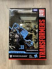 Transformers Studio Series ~ BONECRUSHER ACTION FIGURE #33 ~ Voyager Class