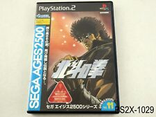 Hokuto no Ken Sega Ages Playstation 2 Japanese Import Japan JP PS2 US Seller B