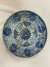 Antique Chinese Blue and White lotus floral design 9.5 inch Plate