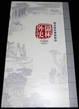 China Stamp 2011-5 Famous Scholar Story Idioms Special Booklet 儒林外史风琴折