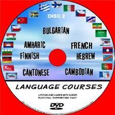 7 BEGINNER LANGUAGE COURSES PC-DVD LISTEN/LEARN AUDIO & TEXT AMHARIC HEBREW 2