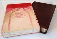 The Holy Bible, Goatskin Leather Ostraleg Grain, KJV, Eyre & Spottiswoode, Rare