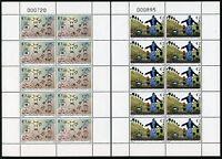 Kosovo 2015 Europa CEPT Spielzeug Toys 312-313 Kleinbögen Postfrisch MNH
