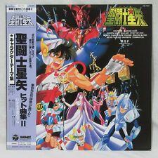 Saint Seiya Hit Music Collection 2 OST LP Vinyl Pressing Japan