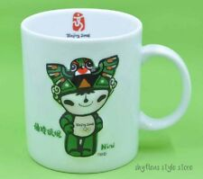 Nini Coffee Cup Beijing 2008 Summer Olympic Games Cup 3D Beijing Welcomes You
