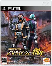 PS3 Kamen Rider Battride War Sousei PlayStation 3 Japan Game Japanese
