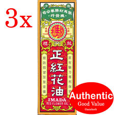 3X Imada Red Flower Oil 50ml Pain Sprains for aches, strains and pain (New!)