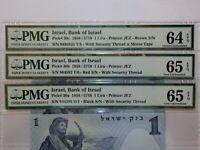 Israel 1 Lira 1958 SET P30a P30b P30c UNC PMG65 64 EPQ Fisherman Mosaic Lot Of 3
