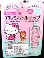 New SANRIO Hello Kitty Aluminum 500ml Pet Bottle keep Cool Hot Bag heart column
