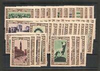 Australia 1938 '150th Anniversary of Australia' Souvenir Stamps Set of 49 MUH