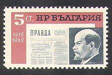 Bulgaria 1962 Lenin/Pravda/Diarios/comunicación/personas 1 V (n38463)
