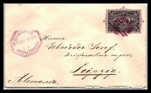 GP GOLDPATH: GUATEMALA POSTAL STATIONARY 1897 _CV712_P20