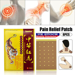 Red Tiger Pain Relief Patch Chinese Medical Back Pain Heat Pain Relief Plaster