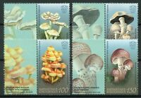 Kyrgyzstan KEP 2019 MNH Poisonous Mushrooms 4v Set + Label Fungi Nature Stamps