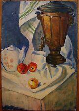 Russian Ukrainian Soviet Oil Painting Impressionism Still Life samovar teapot