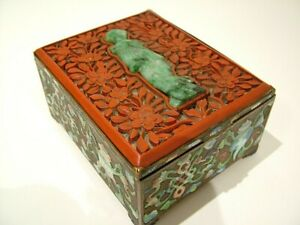 GENUINE ANTIQUE CHINESE CINNABAR JADE COPPER & ENAMEL TRINKET JEWELLERY BOX 663