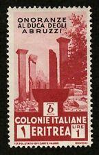 Eritrea 1934 Sc#171 - 1 l Red Temple Ruins Mint MHR