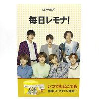 BTS Lemona JIN SUGA J-HOPE JIMIN V JUNGKOOK RM Official Photo Post Card KPOP 02