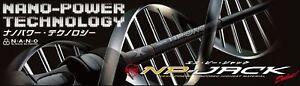 Major Craft NP Jack Series Baitcast Rod NJB 63ML TJ (0681)