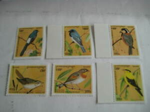 1996 Cambodia Complete Mint Set of 6 stamps (SC#1514-1519) on Birds - MNH