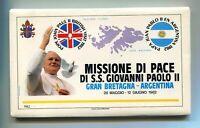 s11418) VATICANO 1982 FDC FILAGANO Papa Giovanni Paolo II - UK ARG.(12+ BUSTE)