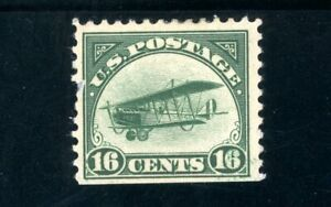 USAstamps Unused FVF US 1918 Airmail Jenny Scott C2 OG MHR