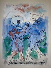 Laurent Joubert aquarelle et crayon et datée 84  Galerie Yvon Lambert abstract