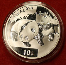 2008 CHINESE PANDA DESIGN 1 OZ .999% SILVER ROUND BULLION COLLECTOR COIN GIFT