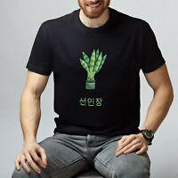 Cactus Shirt Vegan Shirt Tumblr Shirt Aesthetic Clothing Men T Shirt Women Tee